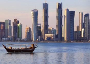 قطر تعلن عن إطلاق أكبر بنك إسلامي للطاقة في العالم