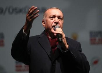 أردوغان: لا فرق بين إرهابي نيوزيلندا وتنظيم الدولة