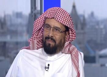 أكاديمي سعودي: بن سلمان شكل فريقا للتخلص من معارضيه