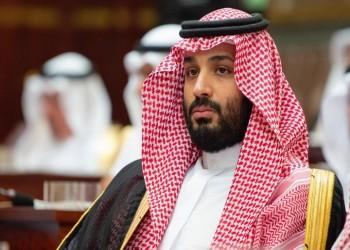 مجتهد يكشف سيدة السعودية الأولى وذراع بن سلمان الخفي