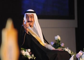الملك سلمان يترأس وفد بلاده في قمة تونس وسط مزيد من البذخ