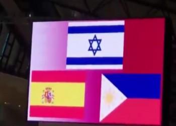 إسرائيل تحتفي بعزف نشيدها الوطني في الدوحة