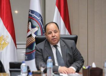 خفض الدين العام إلى أقل من 90%.. أبرز مؤشرات موازنة مصر