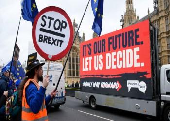بريطانيا.. 4 ملايين موقع على عريضة تطالب بإلغاء بريكست