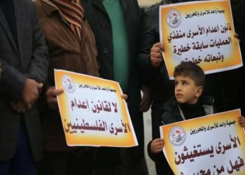 15 أسيرا مريضا يواجهون الموت البطيء في سجون الاحتلال