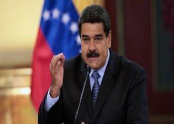 مادورو يعتزم تشكيل حكومة جديدة