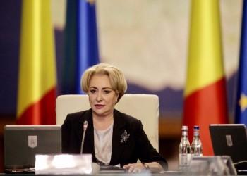 رومانيا تقرر رسميا نقل سفارتها في إسرائيل إلى القدس