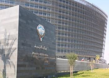 الكويت تستبعد المصريين من تعاقدات العام الدراسي المقبل