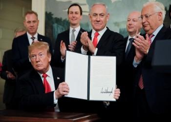 البحرين تستنكر اعتراف أمريكا بسيادة إسرائيل على الجولان