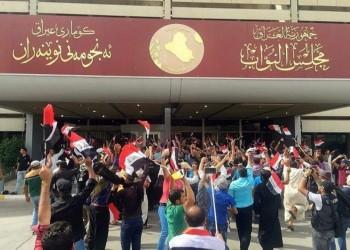 البرلمان العراقي يعيد قانون الجنسية إلى الحكومة