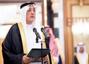 السفير السعودي بأبوظبي يقدم هديتين لبن زايد.. تعرف عليهما