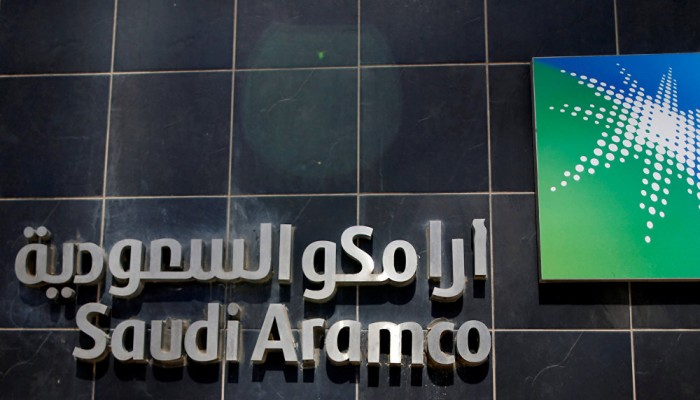 بأرباح 244 مليار دولار.. أرامكو السعودية تتصدر تصنيف فيتش