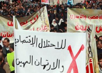 الأردن.. هل اتفاقية الغاز الإسرائيلي مجرد شأن قانوني؟!
