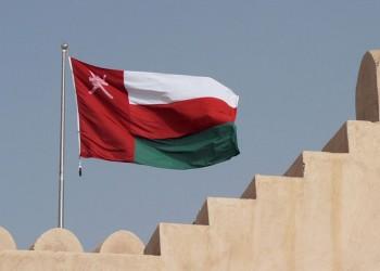 محكمة عُمانية تدين 5 إماراتيين ومواطنا بتهم التخابر