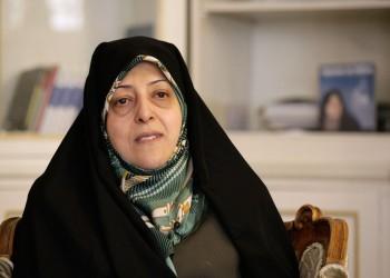 مساعدة روحاني تؤيد منح الإيرانية المتزوجة بأجنبي الجنسية لأبنائها