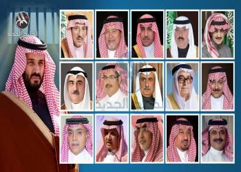 ثنائية السلطة والدعوة في السعودية بين الأمس واليوم