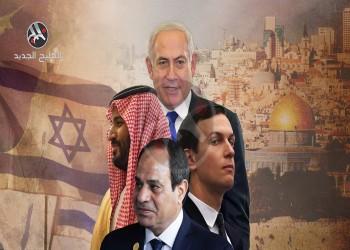 تصفية قضية فلسطين مقابل تغيير النظام في إيران؟