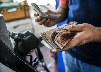 المخاطر الكامنة لرفع أسعار الطاقة في بلدان الشرق الأوسط