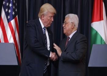 السلطة الفلسطينية بمواجهة صفقة القرن.. نقاط القوة والضعف