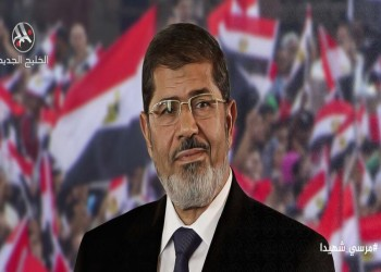 تركة مرسي السياسية