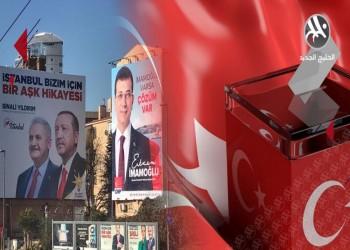 انتخابات اسطنبول: الديمقراطية التركية هي الرابح الأكبر