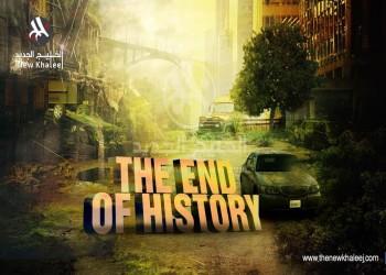 لكل شيء تاريخ