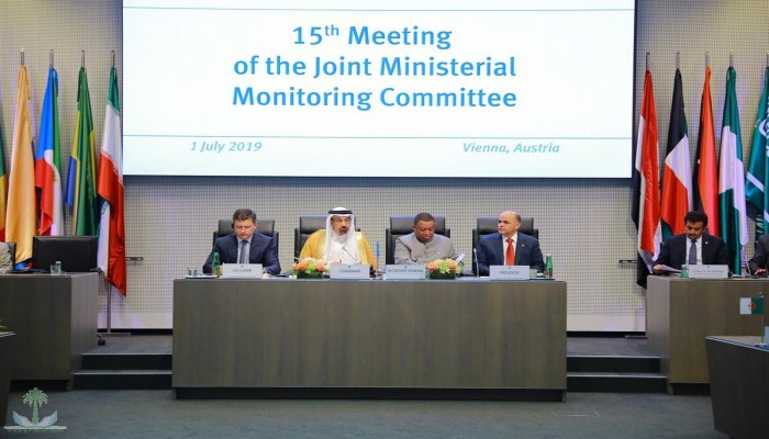 السعودية تتخذ إجراءات أمنية مشددة بعد استهداف ناقلات النفط