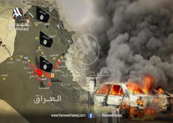 الجيل المقبل من الإرهاب
