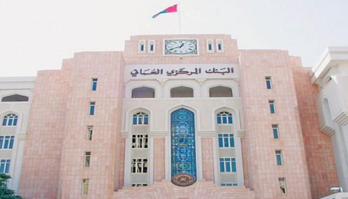 عمان: إصدار أذون خزانة بأكثر من 150 مليون دولار