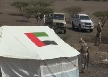 مصادر يمنية: الإمارات تنسحب من مأرب جزئيا دون تنسيق