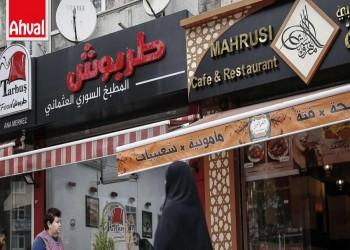 بلدية إسطنبول تطالب المتاجر بتغيير اللافتات العربية