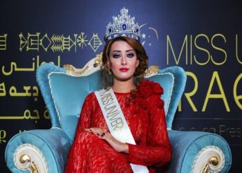 مجددا.. ملكة جمال العراق السابقة تدافع عن إسرائيل