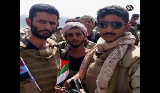 تحسبا لتصاعد التوتر بالخليج.. #الإمارات تقلص وجودها العسكري في #اليمن