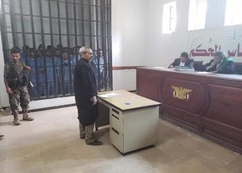 العفو الدولية تدين أحكام الإعدام بحق 30 يمنيا