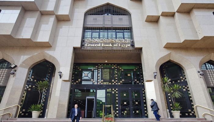 تراجع تحويلات المصريين بالخارج 6% في 9 أشهر