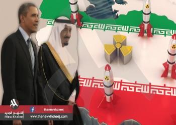 عندما أطلق أوباما يدي إيران في المنطقة