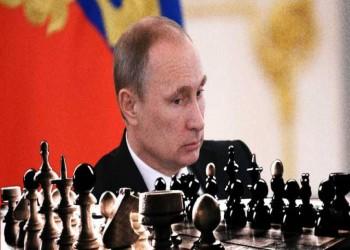 تقدم روسي في صراع المصالح