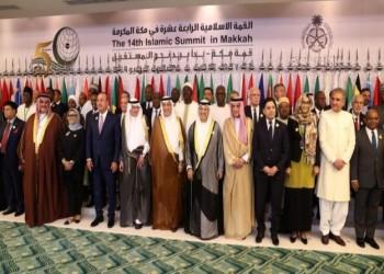 التحدّي والاستجابة العربية