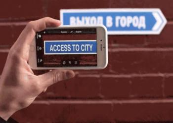 كاميرا غوغل للترجمة الفورية تستطيع التعامل مع 100 لغة