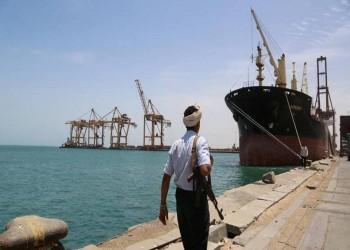 اليمن.. تحذير من كارثة بيئية وشيكة بالبحر الأحمر