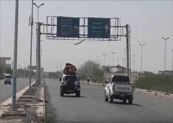استئناف مفاوضات تنفيذ اتفاق ستوكهولم اليمني على ظهر سفينة أممية
