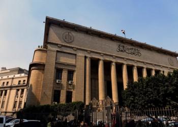 مصر.. حبس متهم جديد بقضية خلية الأمل 15 يوما