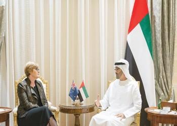 الإمارات وأستراليا تبحثان تعزيز التعاون العسكري