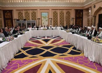 تضارب الترجمات يكشف تشوش محادثات الأفغان بالدوحة