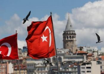 معهد الإحصاءات: انخفاض البطالة في تركيا إلى 13% في مارس-مايو