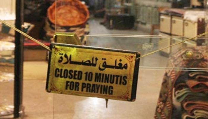 افتتاح المحلات 24 ساعة.. وسم يثير جدلا بالسعودية