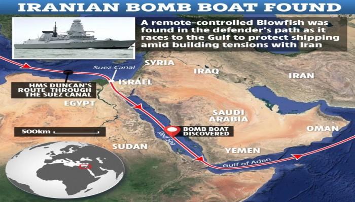 زورق إيراني ملغم يعترض مدمرة بريطانية في البحر الأحمر