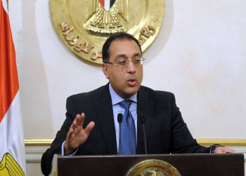 مصر: صندوق النقد يصوت على الدفعة الأخيرة من القرض 24 يوليو