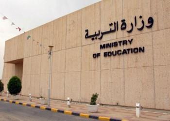 الكويت تسعى لاسترداد ملايين الدولارات صرفت لموظفين دون حق
