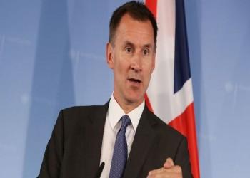 بريطانيا تتوعد إيران برد قوي على احتجاز ناقلتها